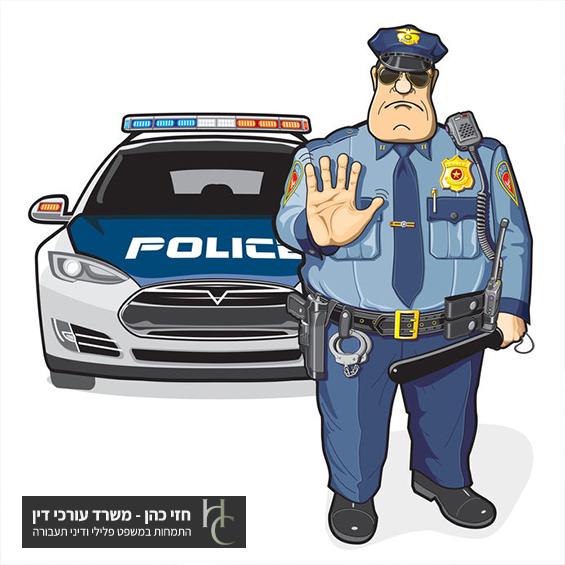 אי ציות להוראות שוטר